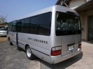 29人乗りのマイクロバス