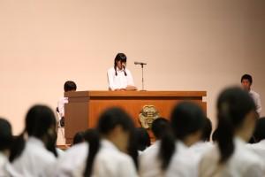 ゴールデンスピーチ賞