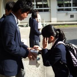 熊本地震義援金募金がされています