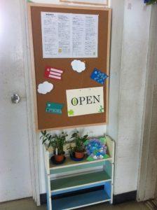 図書館入口1