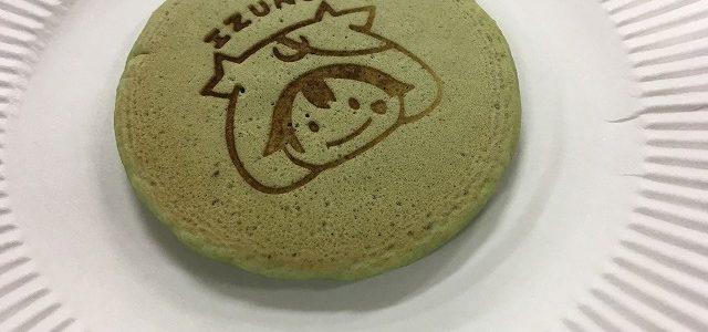 【食品科学科】課題研究における出雲工業高校との連携実現!