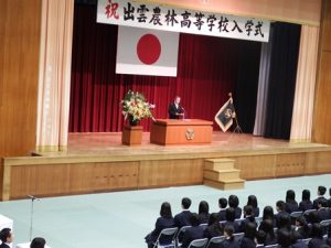 homepageH29入学式-1