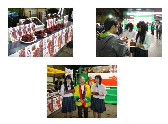 【食品科学科】島根県知事トップセールスに参加してきました