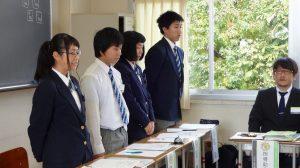 s-クラブ員代表者会 (130)