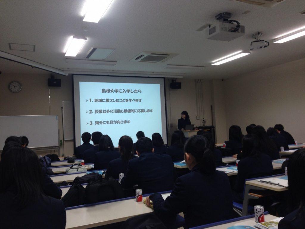 島大キャンパスツアー (2)