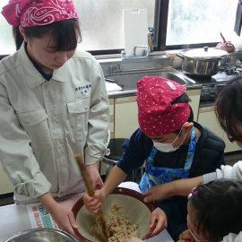 【食品科学科】親子みそづくり教室の講師をしてきました