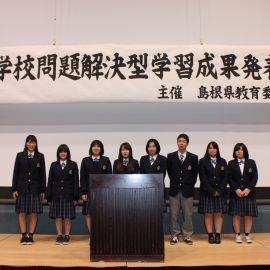 【動物科学科】高等学校問題解決型学習成果発表会に参加しました!!