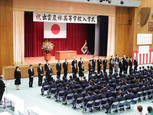 H30年度入学式を行いました。