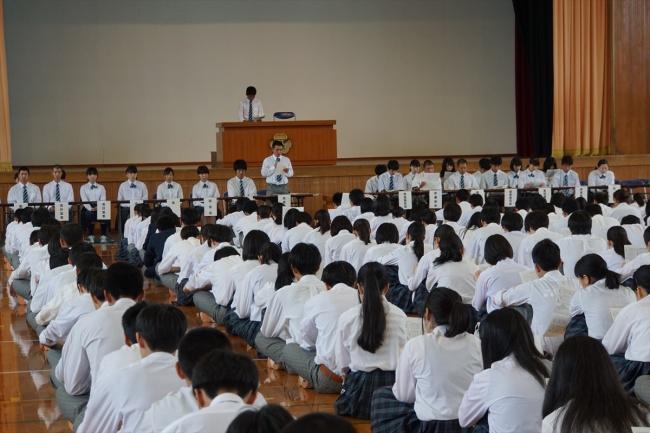 生徒会総会