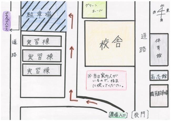 【食品科学科】令和元年度ぶどう収穫体験開催について(お知らせ)