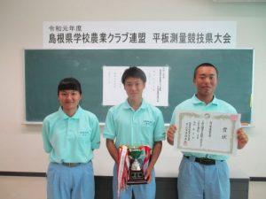 左から武田さん、田原君、吉田君
