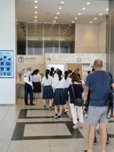 広島平和記念資料館(入場券売り場)