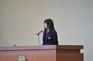 実行委員長 農業クラブ会長 福田侑美さんの挨拶