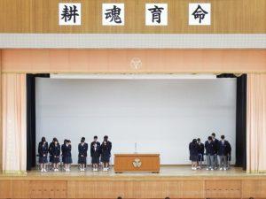 始業式の前に行われた生徒会・農業クラブ・家庭クラブ 新旧引継式