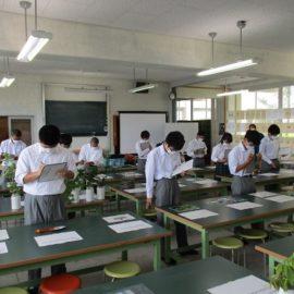 【環境科学科】農業鑑定競技会 校内大会を開催しました