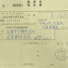 【JRC部】7月豪雨災害義援金の募金活動(報告)
