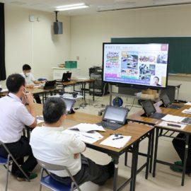 【地域協働事業】本校の研究事例について発表しました。