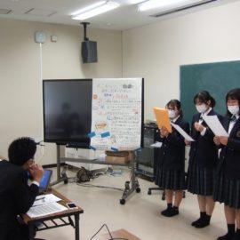 【食品科学科】6次産業化学習 PartⅠ