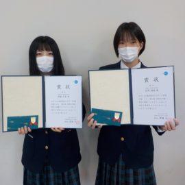 第4回高校生が描く「明日の農業コンテスト」で「銀賞」受賞!