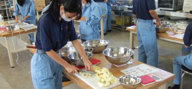 【食品科学科】6次産業化学習   Part3