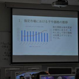【動物科学科】農業情報処理 授業風景