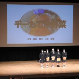 【植物科学科】プロジェクト発表会を開催しました!