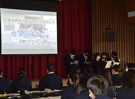 【動物科学科】3年生プロジェクト最終発表会を開催しました。