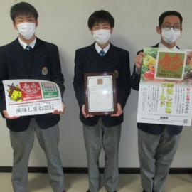 【植物科学科】お米で「美味しまね認証 ゴールド」を取得しました!