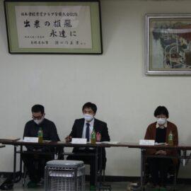 令和2年度 第2回PTA評議員会を開催しました