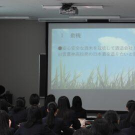【植物科学科】2年生プロジェクト研究中間発表会を行いました!
