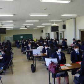 【進路指導部】本年度最後の進学ガイダンス