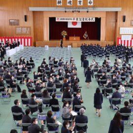 令和2年度(第68回)卒業証書授与式を挙行いたしました