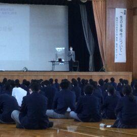 人権・同和教育講演会を開催しました