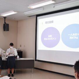 【食品科学科】課題研究 計画発表会を行いました